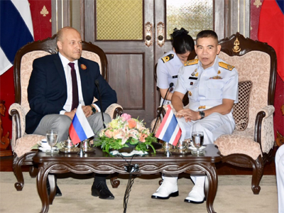 Embassy of the Russian Federation to the Kingdom of Thailand