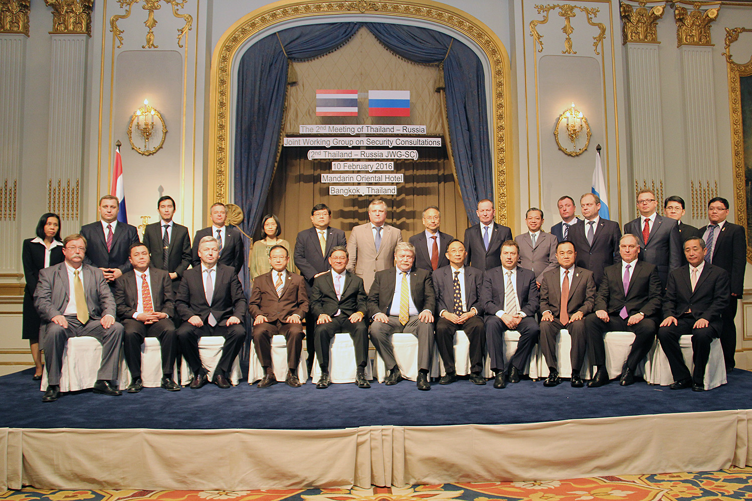 The Russian Federation The Council 65